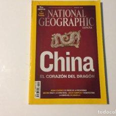 Coleccionismo de National Geographic: NATIONAL GEOGRAFIC AGOSTO 2008 CHINA EL CORAZON DEL DRAGÓN. Lote 222682045