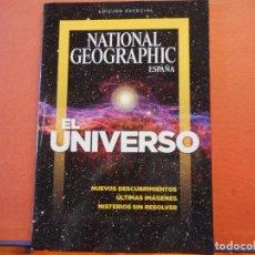 Collectionnisme de National Geographic: NATIONAL GEOGRAPHIC ESPAÑA. EL UNIVERSO. NUEVOS DESCUBRIMIENTOS. EDICIÓN ESPECIAL.. Lote 222732718