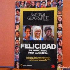 Collectionnisme de National Geographic: NATIONAL GEOGRAPHIC ESPAÑA. FELICIDAD UN NUEVO RETO PARA LA CIENCIA.. Lote 222732788