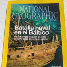 Coleccionismo de National Geographic: NATIONAL GEOGRAPHIC MARZO 2015. Lote 225706605