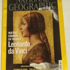 Coleccionismo de National Geographic: NATIONAL GEOGRAPHIC MARZO 2012. Lote 225707295