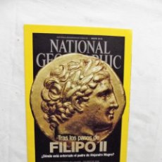 Collectionnisme de National Geographic: TRAS LOS PASOS FILIPO II REVISTA NATIONAL GEOGRAPHIC MAYO 2016. Lote 227063770