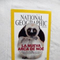 Coleccionismo de National Geographic: LA NUEVA ARCA DE NOE REVISTA NATIONAL GEOGRAPHIC ABRIL 2016. Lote 288431388