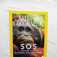 Collectionnisme de National Geographic: SOS SALVAR A LOS ULTIMOS ORANGUTANES REVISTA NATIONAL GEOGRAPHIC DICIEMBRE 2016. Lote 227068935