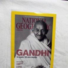 Collectionnisme de National Geographic: GANDHI SU LEGADO , 100 AÑOS DESPUES REVISTA NATIONAL GEOGRAPHIC JULIO 2015. Lote 227070340