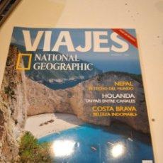 Coleccionismo de National Geographic: TRAST REVISTA VIAJES NATIONAL GEOGRAPHIC Nº 41 ISLAS GRIEGAS NEPAL HOLANDA COSTA BRAVA. Lote 228501070