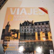 Coleccionismo de National Geographic: TRAST REVISTA VIAJES NATIONAL GEOGRAPHIC Nº 39 VALLE DEL LOIRA ORDESA SAN PETERSBURGO TASMANIA. Lote 228501325