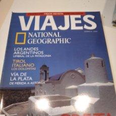 Collectionnisme de National Geographic: TRAST REVISTA VIAJES NATIONAL GEOGRAPHIC Nº 33 CRETA LOS ANDES ARGENTINOS TIROL VIA LA PLATA. Lote 228501770