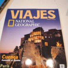 Coleccionismo de National Geographic: TRAST REVISTA VIAJES NATIONAL GEOGRAPHIC Nº 12 CUENCA PARIS PETRA COSTA RICA SAN FRANCISCO. Lote 228502380