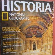 Collectionnisme de National Geographic: HISTORIA NATIONAL GEOGRAPHIC Nº 61 - LA VIDA EN LA CORTE DEL REY SOL, TEMPLARIOS , GUERRAS MEDICAS. Lote 231911900