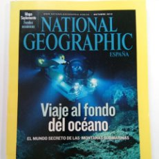 Collectionnisme de National Geographic: NATIONAL GEOGRAPHIC ESPAÑA - OCTUBRE 2012 - VIAJE AL FONDO DEL OCÉANO. Lote 233239400