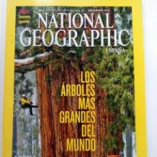 Collectionnisme de National Geographic: NATIONAL GEOGRAPHIC ESPAÑA - DICIEMBRE 2012 - LOS ÁRBOLES MÁS GRANDES DEL MUNDO. Lote 233241200