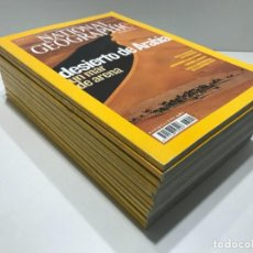 Collectionnisme de National Geographic: LOTE DE REVISTAS DE NATIONAL GEOGRAPHIC DEL AÑO 2005. Lote 234295590