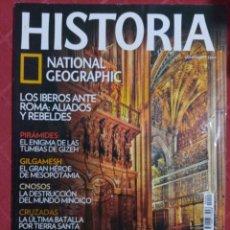 Collezionismo di National Geographic: REVISTA HISTORIA NATIONAL GEOGRAPHIC N° 90. Lote 234370185