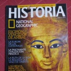 Collezionismo di National Geographic: REVISTA HISTORIA NATIONAL GEOGRAPHIC N° 18. Lote 234371185
