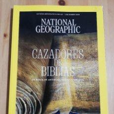 Coleccionismo de National Geographic: REVISTA NATIONAL GEOGRAPHIC DICIEMBRE 2018 (CAZADORES DE BIBLIAS). Lote 236941075