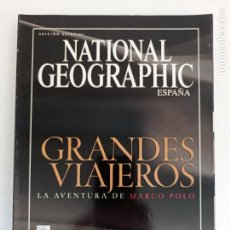 Collectionnisme de National Geographic: NATIONAL GEOGRAPHIC. GRANDES VIAJEROS.. Lote 237854625