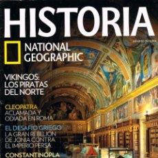 Coleccionismo de National Geographic: HISTORIA NATIONAL GEOGRAPHIC Nº 78, VIKINGOS, CLEOPATRA, CONATINOPLA, CARLOS V. Lote 240171110