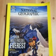 Coleccionismo de National Geographic: REVISTA NATIONAL GEOGRAPHIC JULIO 2020 (EL GRAN MISTERIO DEL EVEREST). Lote 240748135