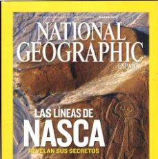 Coleccionismo de National Geographic: REVISTA NATIONAL GEOGRAPHIC. MARZO 2010. LAS LÍNEAS DE NASCA. Lote 242254480