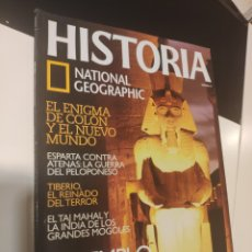 Coleccionismo de National Geographic: HISTORIA NATIONAL GEOGRAFIC 1, 6, 11 ANTIGUO EGIPTO. Lote 243908285