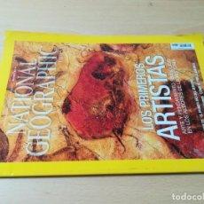 Coleccionismo de National Geographic: NATIONAL GEOGRAPHIC / LOS PRIMEROS ARTISTAS / ENERO DE 2015 / U+406. Lote 245637020