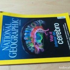 Coleccionismo de National Geographic: NATIONAL GEOGRAPHIC / VIAJE INTERIOR CEREBRO / ABRIL DE 2014 / U+406. Lote 245646585