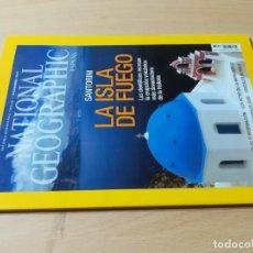 Coleccionismo de National Geographic: NATIONAL GEOGRAPHIC / LA ISLA DE FUEGO / DICIEMBRE DE 2014 / U+406. Lote 245646745