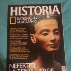 Coleccionismo de National Geographic: REVISTA HISTORIA NATIONAL GEOGRAPHIC N°52 - DELFOS, PALATINO, VIKINGOS, TEMPLARIOS, NEFERTITI. Lote 245652065