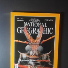 Coleccionismo de National Geographic: REVISTA NATIONAL GEOGRAPHIC MARZO 1998. Lote 245963375