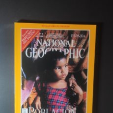 Coleccionismo de National Geographic: REVISTA NATIONAL GEOGRAPHIC SEPTIEMBRE 1998. Lote 245963965