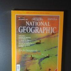 Coleccionismo de National Geographic: REVISTA NATIONAL GEOGRAPHIC NOVIEMBRE 1997. Lote 245964870