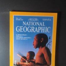 Coleccionismo de National Geographic: REVISTA NATIONAL GEOGRAPHIC OCTUBRE 1997. Lote 245965270