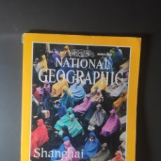 Coleccionismo de National Geographic: REVISTA NATIONAL GEOGRAPHIC MARZO 1994. Lote 246096305