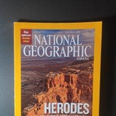 Coleccionismo de National Geographic: REVISTA NATIONAL GEOGRAPHIC DICIEMBRE 2008. Lote 246097640