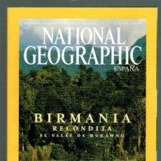 Coleccionismo de National Geographic: NATIONAL GEOGRAPHIC BIRMANIA LLANURAS DE AMERICA HANOI ARQUEOLOGIA SUBMARINA BALLLARD MAYO 2004. Lote 246314620