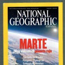Coleccionismo de National Geographic: NATIONAL GEOGRAPHIC MARTE NAMIBIA PATAGONIA HIMALAYA ARTICO ENERO 2004. Lote 246315505