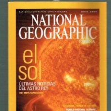 Coleccionismo de National Geographic: NATIONAL GEOGRAPHIC EL SOL COLOMBIA PN OLYMPIC TANZANIA TEMPLO MALDITO PERU JULIO 2004. Lote 246316040