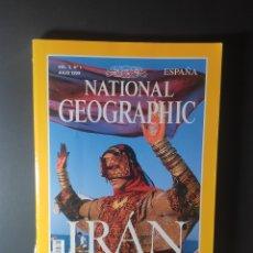 Coleccionismo de National Geographic: REVISTA NATIONAL GEOGRAPHIC JULIO 1999. Lote 246529140