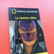 Coleccionismo de National Geographic: LA CÁMARA RÉFLEX. NATIONAL GEOGRAPHIC. GUÍA PRÁCTICA DE FOTOGRAFÍA. Lote 247496300
