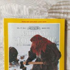 Coleccionismo de National Geographic: REVISTA NATIONAL GEOGRAPHIC, VOL. VOLUMEN 177, Nº 3; MARCH MARZO 1990 (EN INGLES). Lote 251941655
