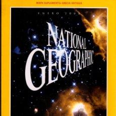 Coleccionismo de National Geographic: REVISTA NATIONAL GEOGRAPHIC ENERO 2000 NUMERO EMBLEMÁTICO MAPA SUPLEMENTO GRECIA ANTIGUA. Lote 252359365