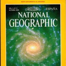 Coleccionismo de National Geographic: REVISTA NATIONAL GEOGRAPHIC DESVELANDO EL UNIVERSO OCTUBRE 1999 MAPA UNIVERSO SUPLEMENTO. Lote 252366865