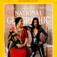 "Coleccionismo de National Geographic: REVISTA NATIONAL GEOGRAPHIC AGOSTO 1999 ""CULTURAS"". Lote 252370185"