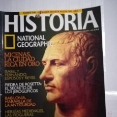 Coleccionismo de National Geographic: NATIONAL GEOGRAPHIC.- LA MUERTE DE JULIO CESAR. Lote 254835355