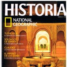 Coleccionismo de National Geographic: HISTORIA NATIONAL GEOGRAPHIC Nº 69, LA ALHAMBRA, SOLDADOS DE ESPARTA, TUTMOSIS, CLAUDIO. Lote 257270820
