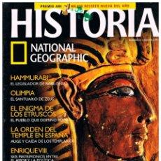 Coleccionismo de National Geographic: HISTORIA NATIONAL GEOGRAPHIC Nº 22, LA ORDEN DEL TEMPLE EN ESPAÑA, EGIPTO, EL IMPERIO NUEVO, OLIMPIA. Lote 257280290