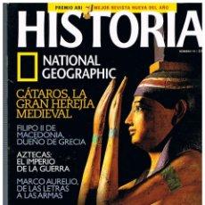 Coleccionismo de National Geographic: HISTORIA NATIONAL GEOGRAPHIC Nº 19, CATAROS, LOS TEMPLOS DEL NILO, AZTECAS, EL QUIJOTE, FILIPO II. Lote 257281265