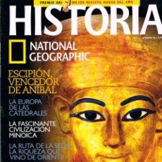 Coleccionismo de National Geographic: HISTORIA NATIONAL GEOGRAPHIC Nº 18, LIBRO DE LOS MUERTOS, LOS MEDICI, ESCIPION, CIVILIZACION MINOICA. Lote 257281740