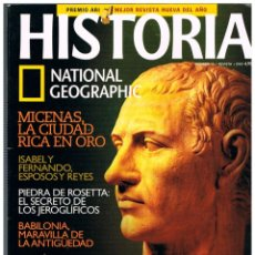 Coleccionismo de National Geographic: HISTORIA NATIONAL GEOGRAPHIC Nº 15, LA MUERTE DE JULIO CESAR, EGIPTO: LA PIEDRA ROSETTA. Lote 257281925